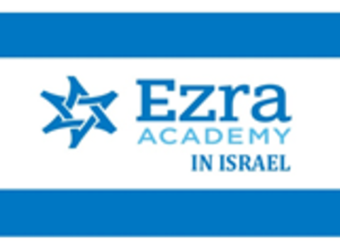 events & trips fundraising - Ezra Academy 8th Grade Israel Trip Fundraiser