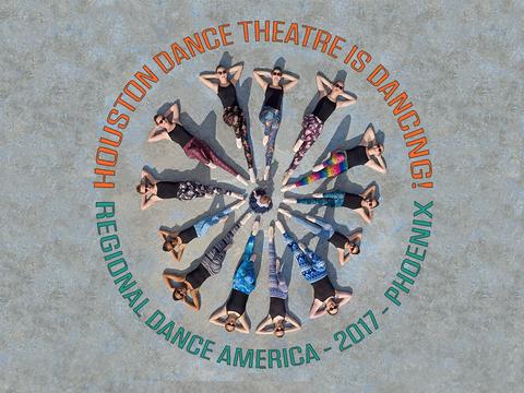arts fundraising - Houston Dance Theatre
