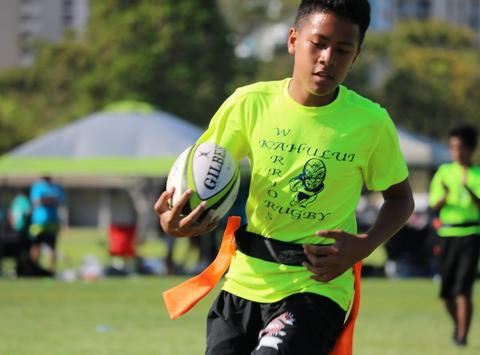 rugby fundraising - Team Pulu