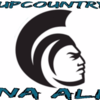 1512869218upcountry na alii image